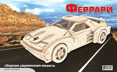 Chertezh podelki «Ferrari»