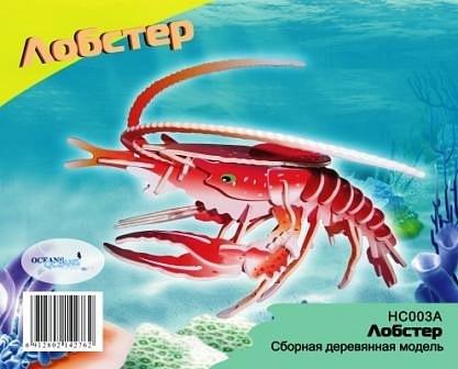 Chertezh podelki «Lobster»