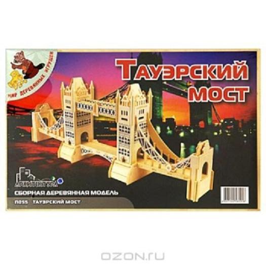 Chertezh podelki «Taujerskij most»