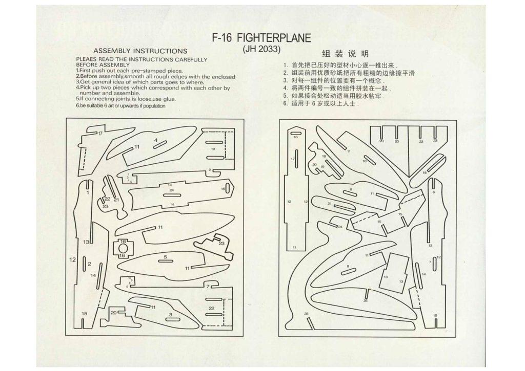 Chertezh podelki Istrebitel' F-16 1
