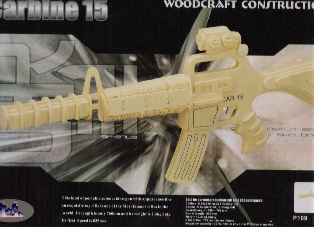 carbine 15