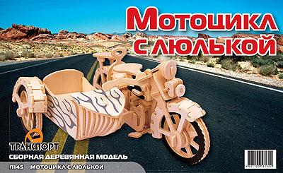 Chertezh podelki «Motocikl s ljul'koj»