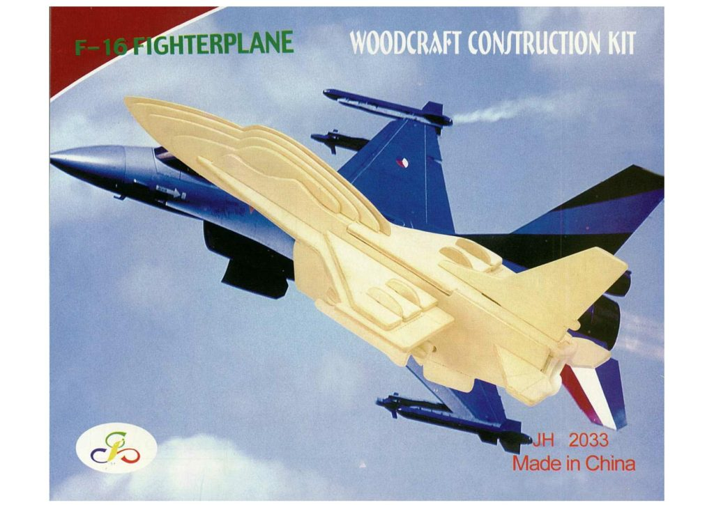 Chertezh podelki Istrebitel' F-16