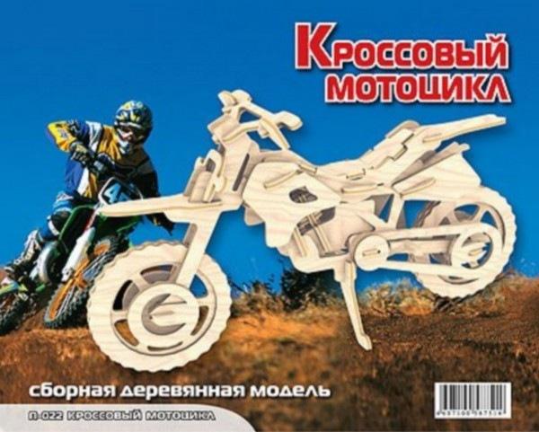 Chertezh podelki Motocikl