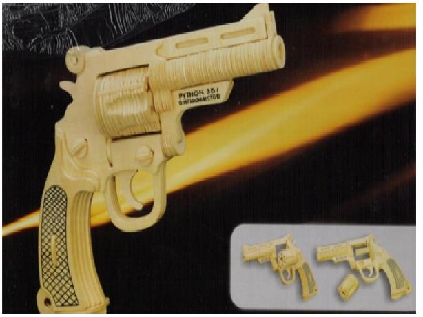 Chertezh podelki Pistolet Bul'dog2